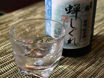 温泉の後は、ご夕食と一緒にスパークリング日本酒「蝉しぐれ」で乾杯!