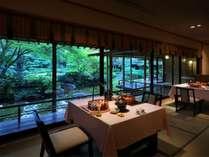 ■食事会場「山科」