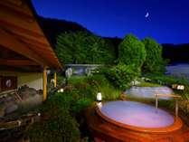 ■大風呂「きぬの夢 露天」