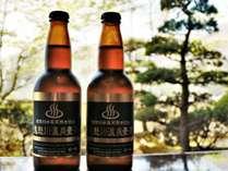 湯上りは・・・地ビール「鬼怒川温泉ビール」で乾杯♪