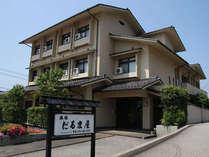 【ようこそ旅館だるま屋へ】津幡駅は振り返ったらすぐ!周辺には大型商業施設もあって便利★