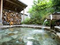 【男湯■薬草露天風呂】自然の風を感じながらのんびりと。