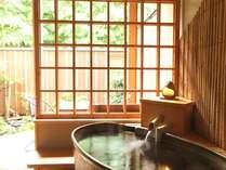 ~大人の一人旅~極上の休日を過ごす…特選美食を温泉付客室で愉しむ!【ひとりde美食プラン】