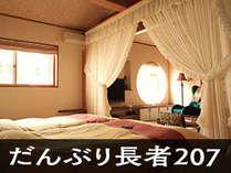 【彩冬基本プラン】彩冬懐石膳と選べるメイン4品/部屋食 (だんぶり長者客室)