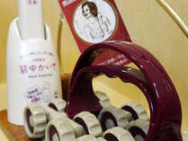 温泉旅館定番の客室に設置の健康器具(一例)