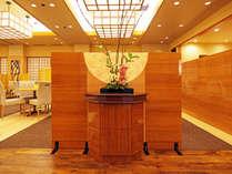 ◆1階レストラン会場「寿海殿」、2018年12月リニューアルオープン
