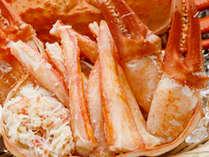 【ちょこっと食べたい蟹プラン】ジュワッと旨み溢れる程にみずみずしい富山の蟹をまるっと一杯皆さまで!