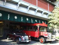 京都屋◆じゃらんnet