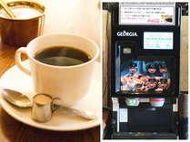 ウェルカムコーヒー(豆挽きたて)無料サービス!