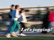 【じゃらん限定・ビジネスは健康第一!】ジョギングdeスッキリ★運動後にアツアツ出来立て鉄板焼朝ごはん♪