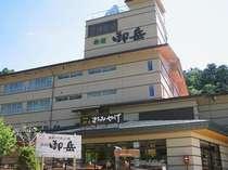旅館 御岳◆じゃらんnet