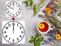 ◆12時アウト付プラン★通常の10時チェックアウトが12時まで延長の嬉しいプランです♪