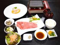 【ステーキ膳】飛騨牛を使用したステーキ膳をご用意いたします。