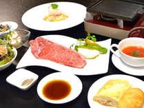 【ステーキコース(一例)】飛騨牛をお好みの焼き加減でお召し上がりください