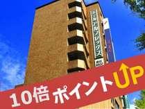 【じゃらん限定】【ポイント10%】人気の朝食無料バイキング★徳山駅徒歩2分!最強立地!