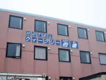 ホテルウィークリー的場 (山形県)