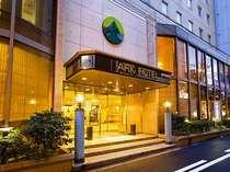 アーク ホテル 大阪◆じゃらんnet