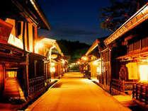 古い町並提灯ライトアップは、12月17日~22日の期間限定イベント。冬の風物詩をお楽しみください♪