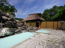 *【露天風呂 天渓の湯(一例)温度の違う2つの温泉でゆ~くり湯もみ】