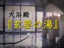 アパホテル〈加賀大聖寺駅前〉の写真