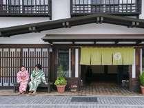 ~いつもの休日がちょっと特別になる~ 津和野のお宿 よしのや