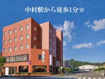 中村第一ホテル◆じゃらんnet