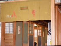 【朝食付き】 当館2F『八雲』のご夕食 2,000円分利用券付プラン♪