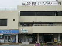 久喜菖蒲工業団地管理センター (埼玉県)