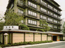 三木半旅館◆じゃらんnet