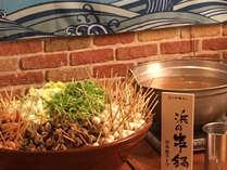 【市場めし】浜の串鍋/宗谷塩スープ
