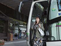 【無料送迎バス】札幌・旭川より毎日運行!層雲峡地区で札幌から無料送迎バスを運行しているのは当社のみ!