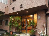 旅館 宝泉 (熊本県)