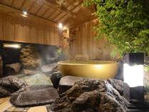 本館【貸切露天風呂 黄金-こがね-】