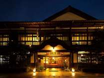 登録有形文化財にも認定された歴史ある建築