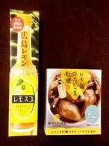 レモスコ&レモ缶ひろしま牡蠣