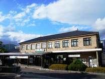 ホテル フォルクローロ遠野<JR東日本ホテルズ> (岩手県)