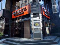 アパホテル 大阪谷町◆じゃらんnet