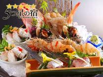 【5つ星の宿】旬魚のお造り