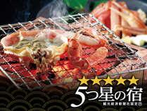 津居山・柴山・浜坂など地元の漁港で獲れる新鮮な松葉かにをご用意しております。