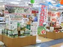 『とかち物産センター』十勝のコアな商品を取り揃え美味しさをご提案しています☆