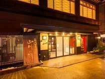 【外観】創業百年の老舗旅館をリニューアルした山川