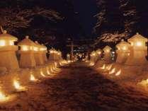 【2/11・12限定】<上杉雪灯篭祭り×冬の美食>送迎付で幻想的な冬体験!黒毛和牛と米沢豚の合い盛り