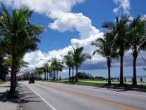 南国ドライブで優雅な休日を…。
