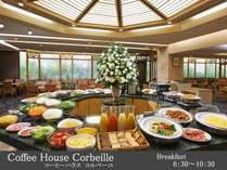 1日のはじまりに素敵な朝食を…。こだわりの和惣菜やご当地メニューが揃う和洋バイキング♪