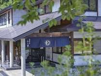 【外観】ようこそ「四季彩の宿 ふる里」へ。温泉・お料理とも、季節ごとにお楽しみ頂けるのが魅力です。