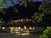 【外観】山深い自然のなかに佇む一軒宿。あたたかな灯りがお客様をお迎えいたします。