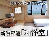 新館・昇龍,熊本県,阿蘇の司ビラパークホテル&スパリゾート