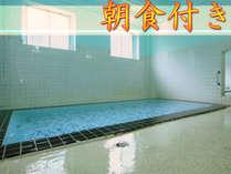 ◆1泊朝食付◆1人旅にも!下部温泉でのんびり滞在☆源泉かけ流しで湯ったり♪