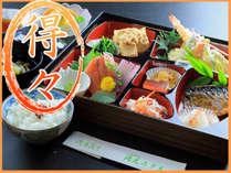 ◆得々♪◆大人気プランが復活!リーズナブルに2食付きを♪
