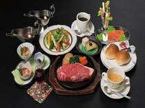 【お肉派の方におすすめ】ステーキセット!サーモンのオードブル野菜サラダ!ワインと相性抜群!